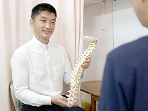 脊椎の説明